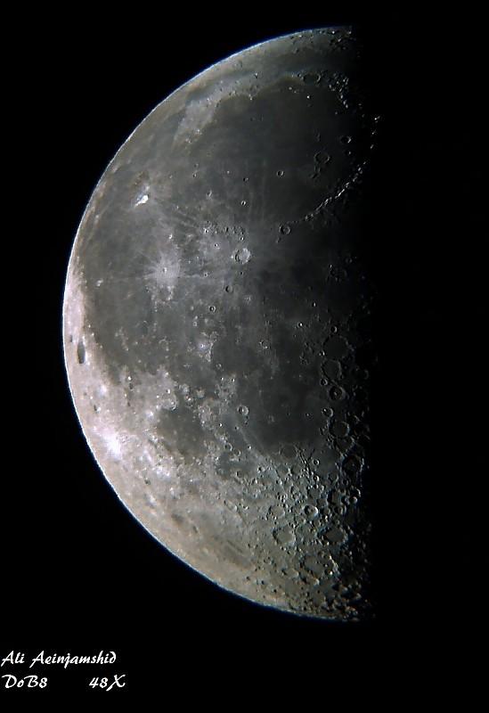 in نجومی (عمق آسمان) عکاس : علی آئین جمشید تربیع
