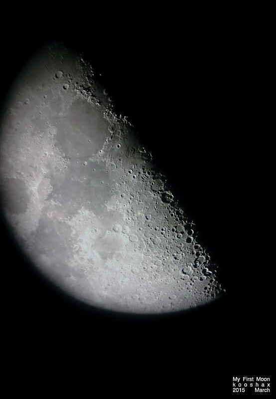 in پديده های نجومی عکاس : kooshax first moon