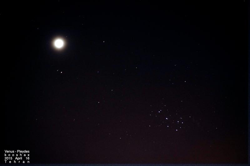 in پديده های نجومی عکاس : kooshax venus-pleydes