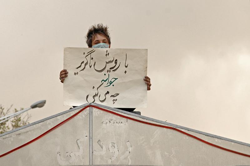 in مستند اجتماعی عکاس : Mostafa ايستگاه