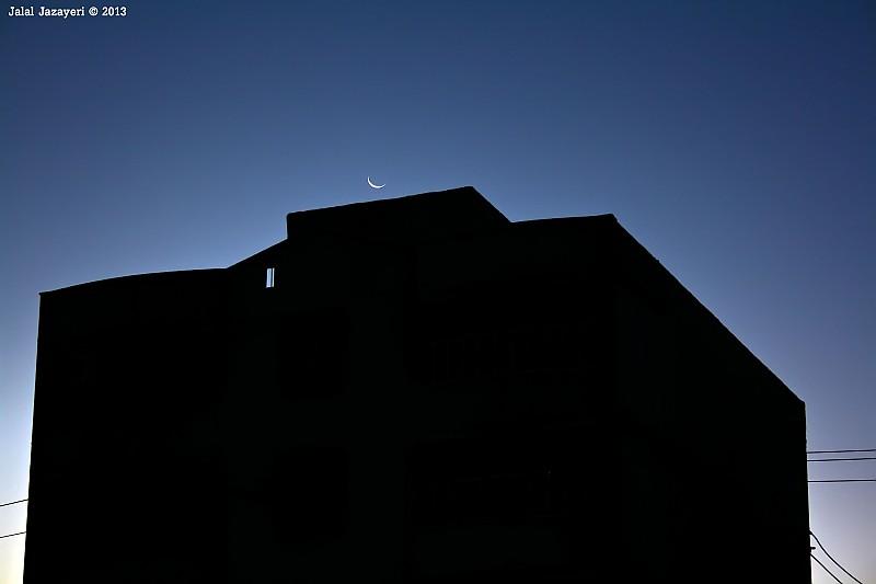 in نجومی ( ميدان ديد باز) عکاس : jalal jazayeri ماه نو