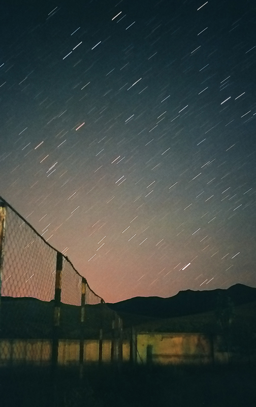 حصاری برای آسمان