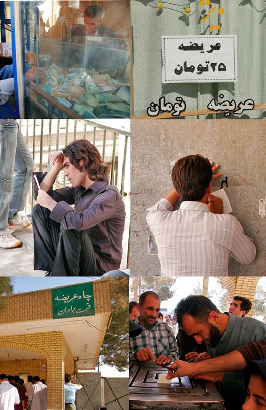 in مستند اجتماعی عکاس : Mostafa عريضه 25 تومان ! ( مجموعه عكس )