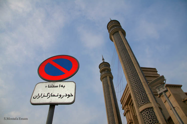 in مستند اجتماعی عکاس : Mostafa استثنا !