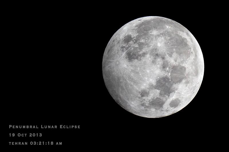 in پديده های نجومی عکاس : farshad Penumbral Lunar Eclipse