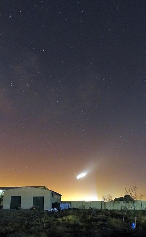 UFO...... :D