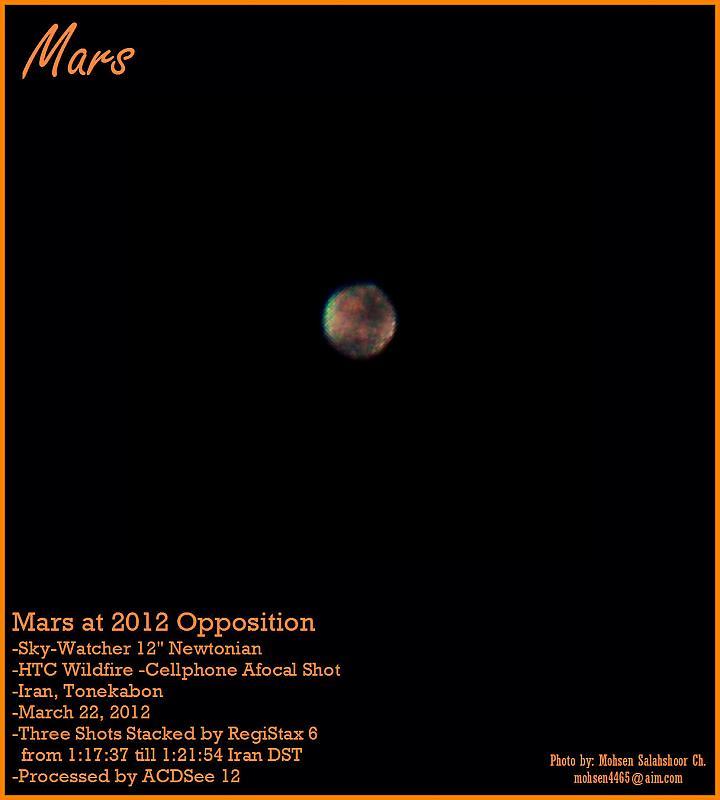 in نجومی (عمق آسمان) عکاس : mohsen4465 مریخ - مقابله 2012