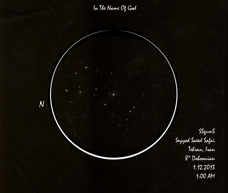 in طرح های نجومی اعضا ( اسكچ) عکاس : SSgumS M45