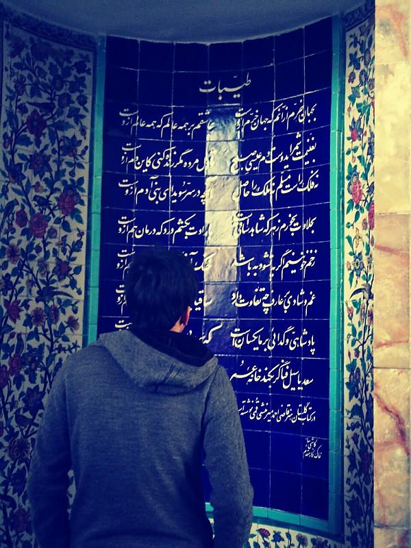in مفهومی عکاس : Amir Shayan Nejati در پس گوشه ی خیال...