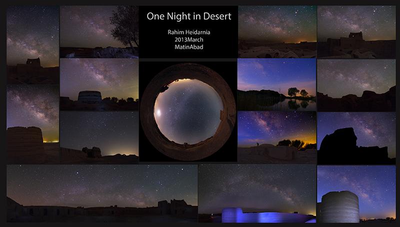 in نجومی ( ميدان ديد باز) عکاس : rock_iml One Night in Desert
