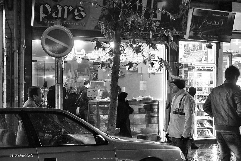 in مستند اجتماعی عکاس : Hojjat Zafarkhah پارک ممنوع