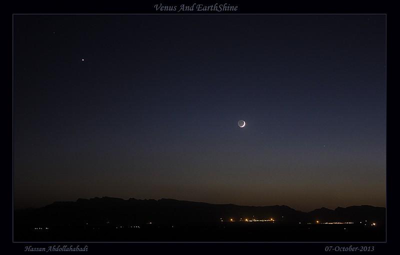 in نجومی ( ميدان ديد باز) عکاس : toraj1358 زیبایی های آسمان شب