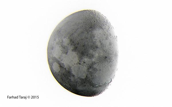 in نجومی (عمق آسمان) عکاس : Fery.JWST Invert Moon