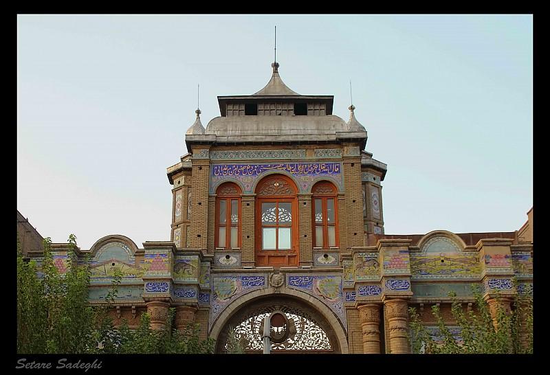 in معماری عکاس : setareh sadeghi سر در باغ ملی